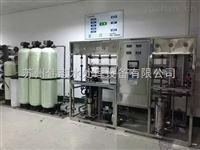 化学试剂勾兑用超纯水设备