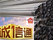 25cr2mov钢管,25cr2mov钢管切割