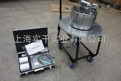 5吨不锈钢电子吊秤/无线信号传输吊磅秤