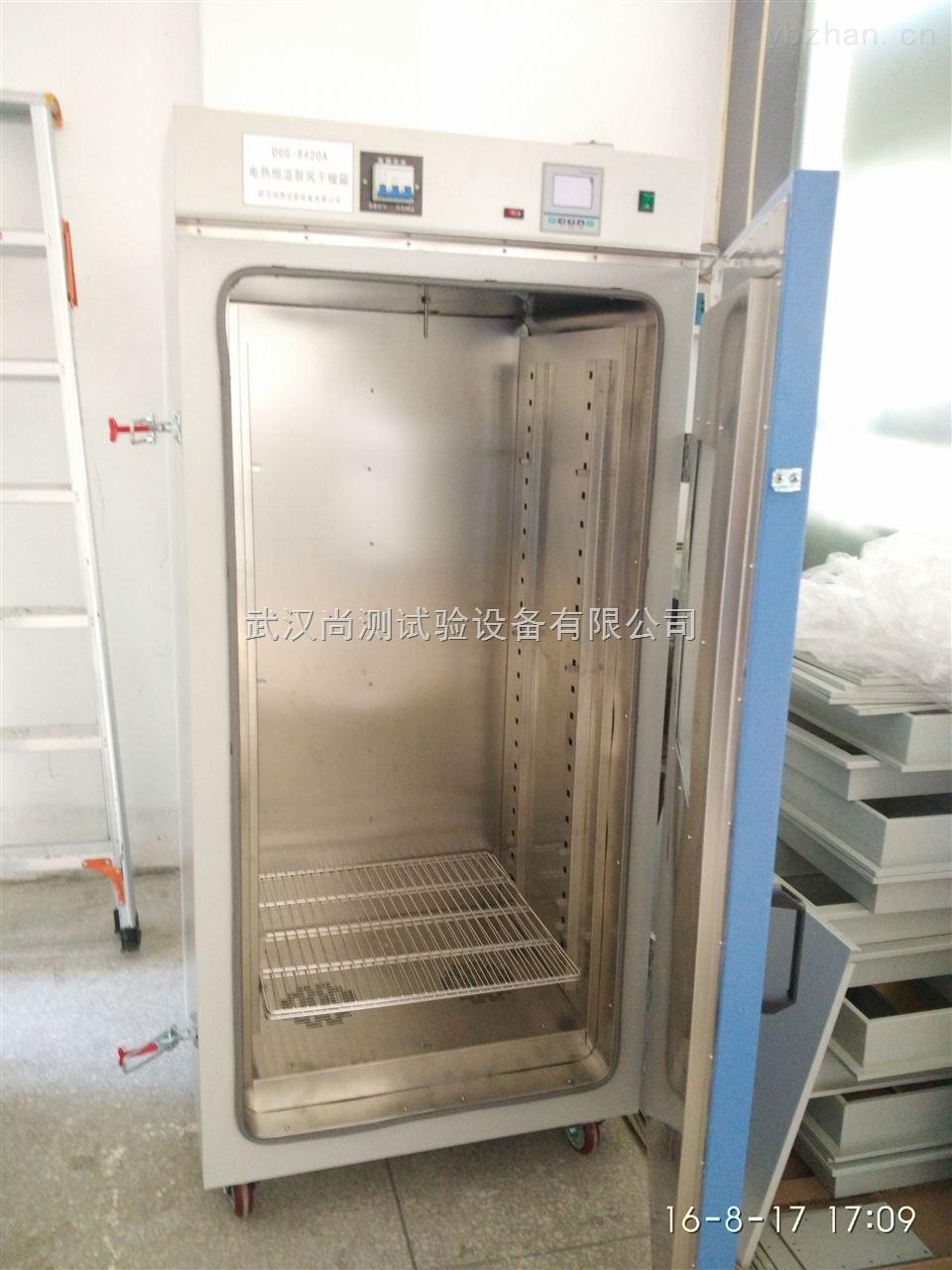 武汉电子产品高温烘箱