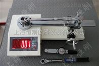50-500N.m生产现场专用扭矩扳手测试仪