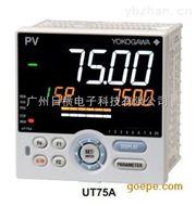 UT75A系列調節器溫度調節器日本橫河YOKOGAWA