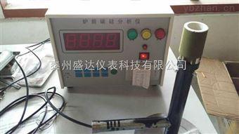 TJ-TG2铁水分析仪TJ-TG2