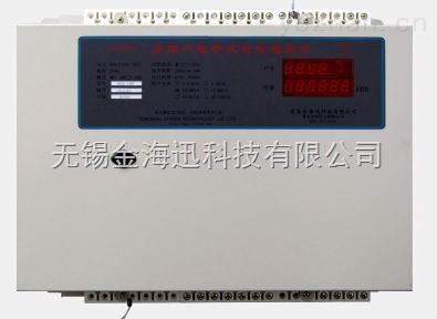 DDNSK多用戶預付費電能表