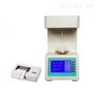 BCZ-800型全自动表面、界面张力仪