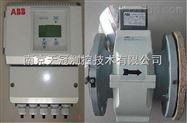 ABB電磁流量計國內專業代理商