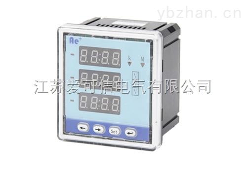 AE+5U-63-江蘇愛可信三相直流電壓表