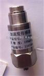 TM0782ATM0782A 加速度传感器
