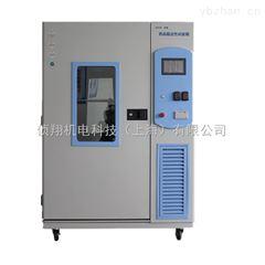 上海药品加速稳定性试验箱厂家 ZSW-2000A