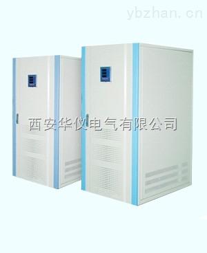 JHZW-30-西安智能稳压器厂家、价格、型号