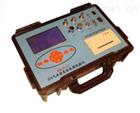 WDJD-II SF6气体密度继电器校验仪