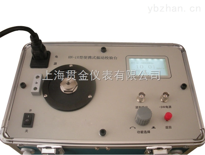 ZA9272轉速校驗臺