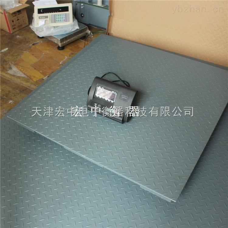 广东省5吨动物称重地磅