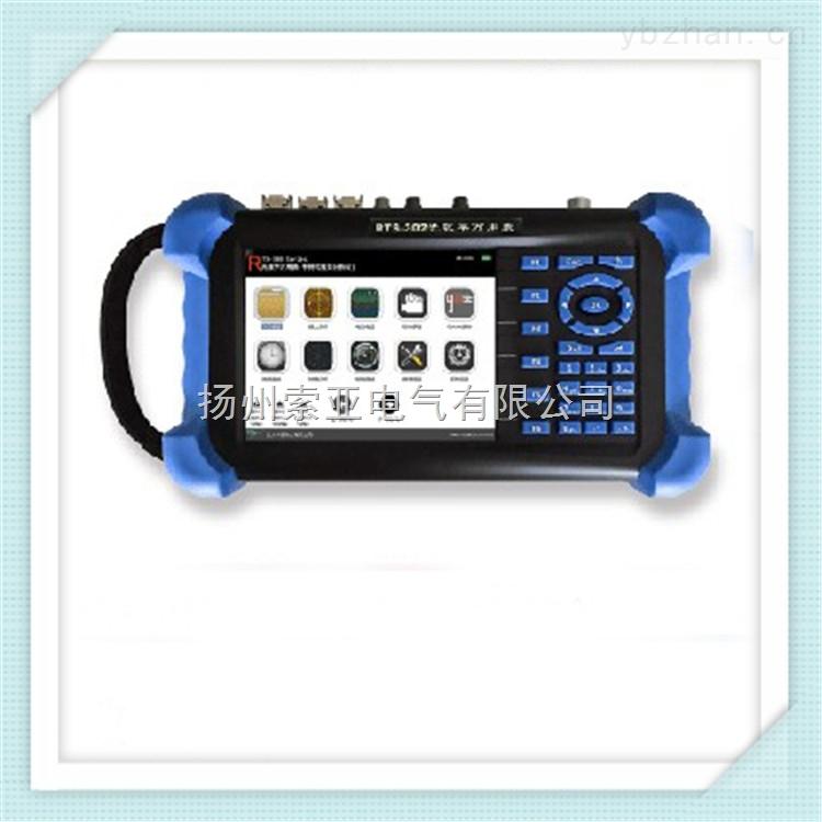 SRTS-302-手持式光数字继电保护测试仪