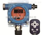 SP-2104PLUS美國華瑞H2氫氣氣體檢測儀