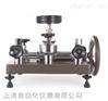 YU-2活塞式压力计