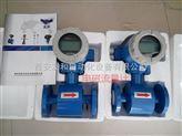 西安污水处理电磁流量计