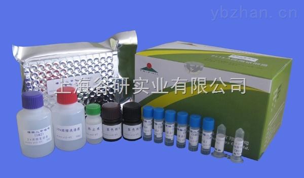 大鼠血管性血友病因子裂解蛋白酶(ADAMTS13/vWF-cp)elisa检测试剂盒实验方法
