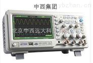 数字示波器 型号:AT03-ADS1102CML+库号:M404635