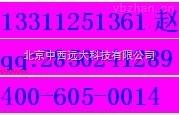 钠电极型号:CX22-5101S-BNC-0.6m 库号:M404642