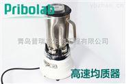 Pribolab® PRB—2000S高速均质器