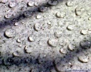 广东广州硅烷浸渍剂厂家13910453624