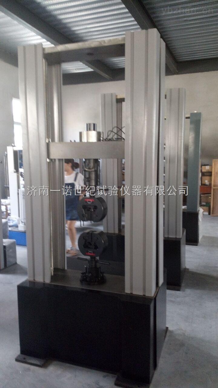 橡胶支座抗压强度试验机