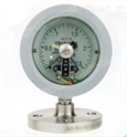 YMFX-100隔膜防爆电接点压力表