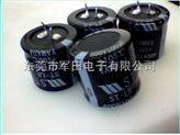 400V电解电容器