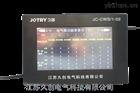 JC-CWS/1-02无线数据接收器
