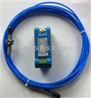 8300-A25-B908300-A11-B90 8300-A25-B90 8300-A08-B90电涡流转速位移传感器