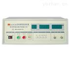 LK2679D绝缘电阻测试仪
