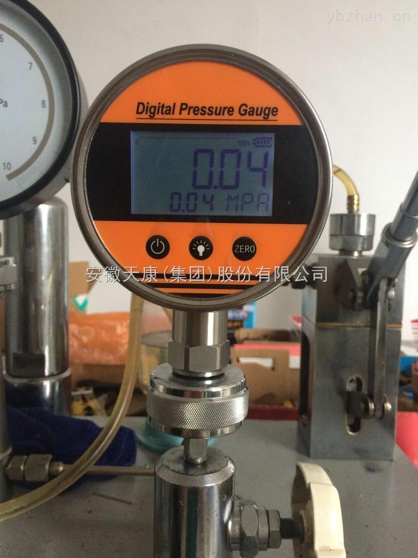 YXC 磁助电接点压力表