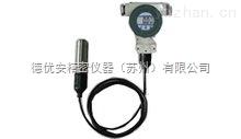 D-JYW1216-德優安靜壓型液位計
