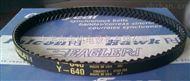 W-2400人字齿同步带