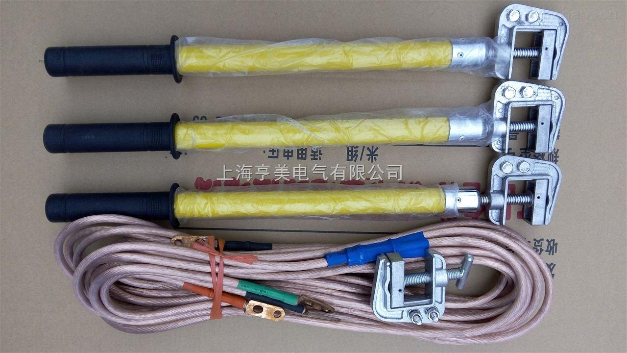 三相短路接地线户内母排接地线平口接电夹