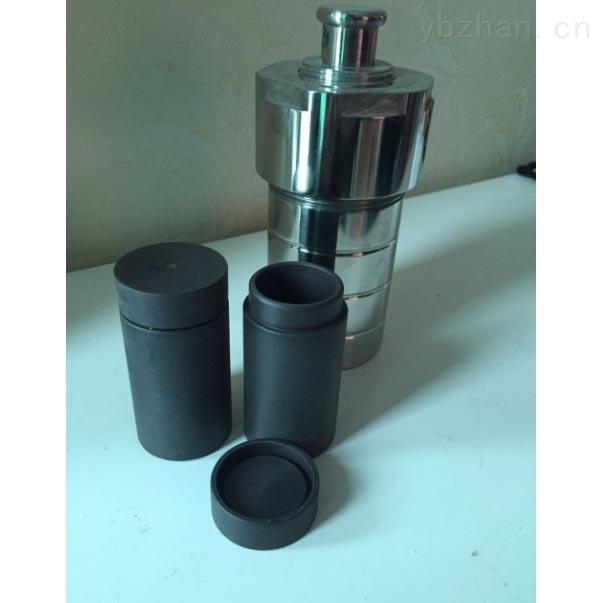 水热合成反应釜KH-25