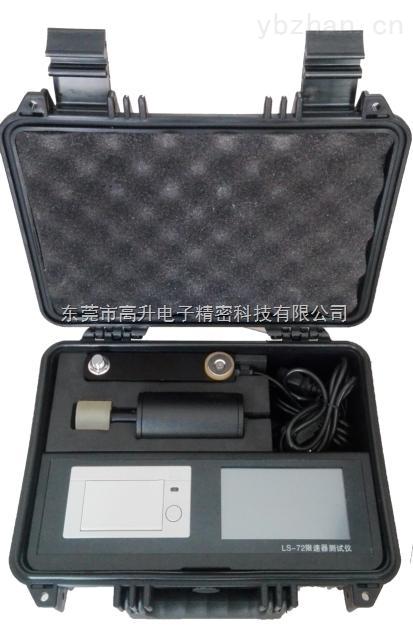 东莞德尔塔电梯限速器测试仪