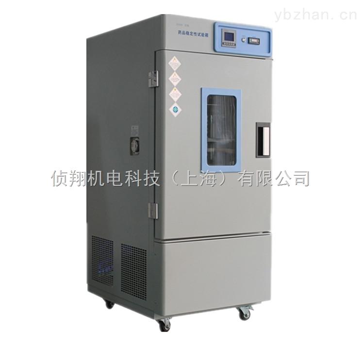上海药品稳定性试验箱厂家ZSW-800