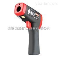陕西厂家直销西安西腾矿用CWH650本质安全型红外测温仪