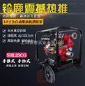 高扬程2.5寸柴油机森林防火泵SHL25CG