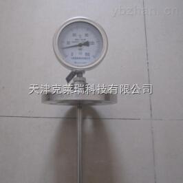 WSS指针双金属温度计现货