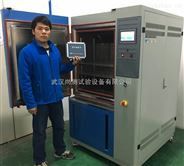 高低溫紫外固化箱用途