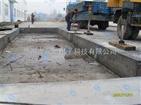 温州100T汽车衡,SCS-100T混凝土台面汽车衡