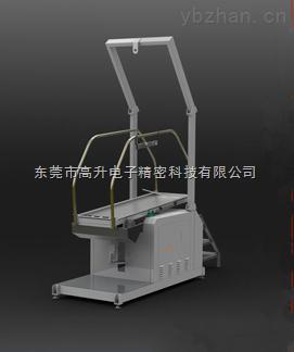 梯级及踏板防滑性能测试台