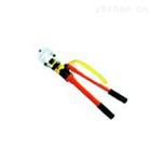 SMK-240C型安全型电缆液压钳