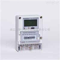 DDZY666型單相遠程費控智能電能表