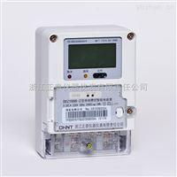 DDZY666-□型 單相遠程費控智能電能表(模塊-遠程-開關內/外置)