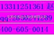 耐震压力表 型号:JZ05-YN-100Nt-16MPA库号:M163444