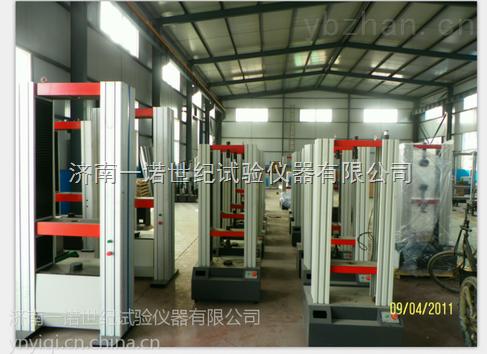 塑料陶瓷制品抗压抗折试验机靠谱厂商